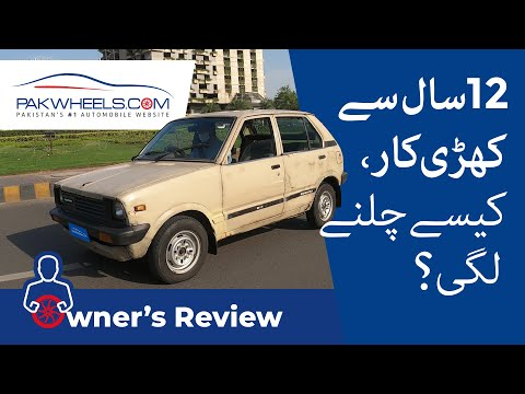 Suzuki FX 1988 | Owner's Review | PakWheels