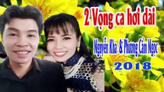 2 Vọng Ca Hơi Dài Hay 2018: Nguyễn Kha & Phương Cẩm Ngọc.