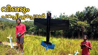 വീണ്ടും പപ്പയുടെ ഒപ്പം പറത്തിയപ്പോൾ|RC PLANE FLYING|JOSHUAZ HOBBY|KERALA|SAJI THOMAS|FPV DRONE|RC