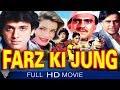 Farz Ki Jung Full Movie | Shashi Kapoor | Govinda | Neelam | Bollywood Movies