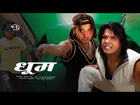 Dhoom | Nepali Movie