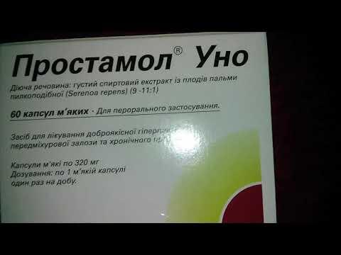 Kiev trattamento clinica di prostatite