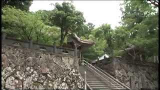 愛媛県西予市宇和町明石 明石寺