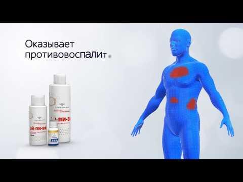 Водный Экстракт Прополиса ЭЙ-ПИ-ВИ Тенториум в Молдове