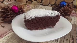 Ну очень вкусный Шоколадный пирог/Выпечка /Блюда в мультиварке /Просто и Вкусно!