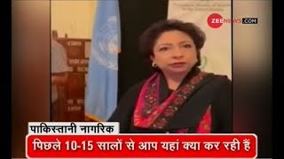 Questions on Pakistan's failure on Kashmir issue in the UN. Watch this video to know more.