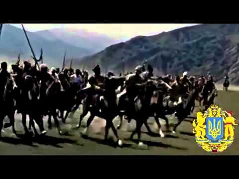 Засвіт встали козаченьки  Українська народна пісня