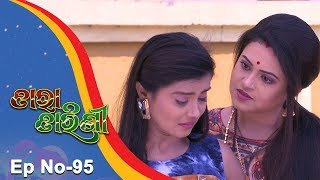 Tara Tarini | Full Ep 95 | 23rd Feb 2018 | Odia Serial - TarangTV