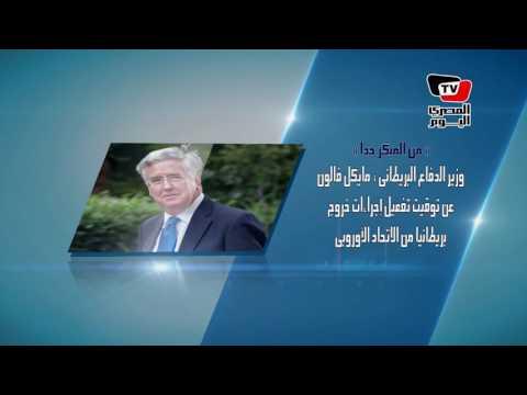 قالوا: عن المستثمرين المصريين .. وفشل الانقلاب