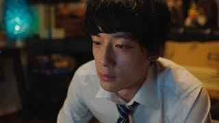 坂口健太郎、父の思いに涙 GLAY『COLORS』主題歌に決定 映画『劇場版 ファイナルファンタジーXIV光のお父さん』予告