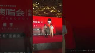 """【20180808】华晨宇2018鸟巢火星演唱会""""五年之约""""发布会"""