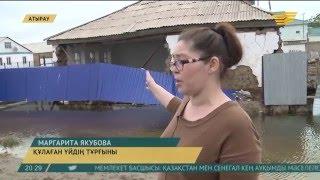 Атырау қаласында толассыз жауған жаңбырдан 7 үй қирады