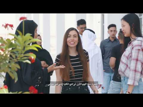 Cuca City University College Of Ajman Courses Duration Tuition Fees Exam Accepted