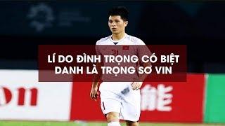 Cầu thủ bóng đá ngày xưa ra sân là phải sơ vin | VTV24