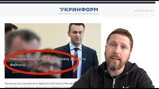 """Юристу"" Навальному от юриста Гуревич"