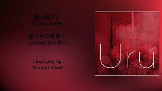 Break - Uru (Eng/Roman/Kanji Lyric) Full Version : Yashahime: Princess Half-Demon Ending