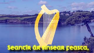 "The National anthem the Republic of Ireland ""Amhrán na bhFiann"" (HD version)"