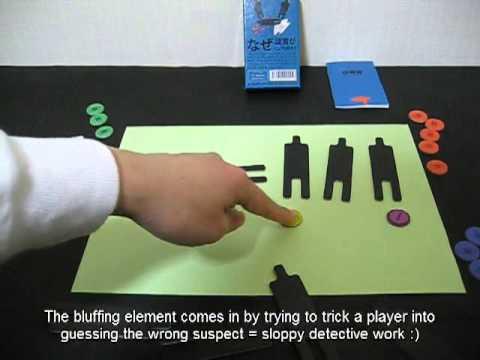 How to play: Hattari - In a Grove - Yabu no Naka (by the OCD Gamer)