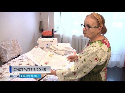 Жительница Уфы отказалась от паспорта гражданина Российской Федерации