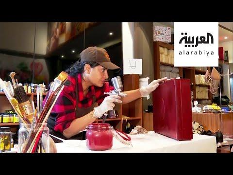 العرب اليوم - شاهد: سعودية تحمل الماجستير وتعمل