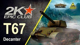Gambar cover [ Т67 (Т49) ] 2K EPIC CLUB: 2102