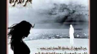تحميل اغاني موال خاتم حبيبي و وحدي انا والكاس . بصوت اصالة يوسف MP3