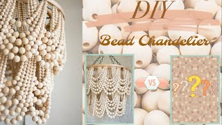 DIY Wood Bead Chandelier | The Bead Chandelier That Lars Made DIY Project | Pinterest HOME INSPO