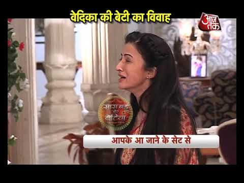Aapke Aa Jaane Se: SHOCKING! Vedika's Daughter MAR