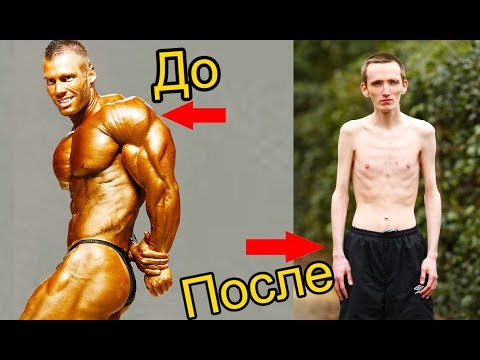 Сонник о похудения лица