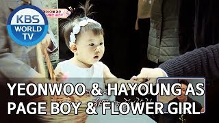 Yeonwoo and Hayoung as a page boy and a flower girl! [The Return of Superman/2020.02.02]