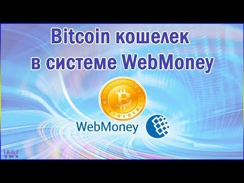 Деньги в интернете заработать легко