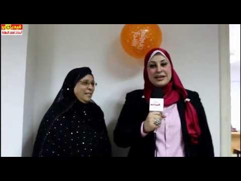 الام المثالية / نعيمة حسين