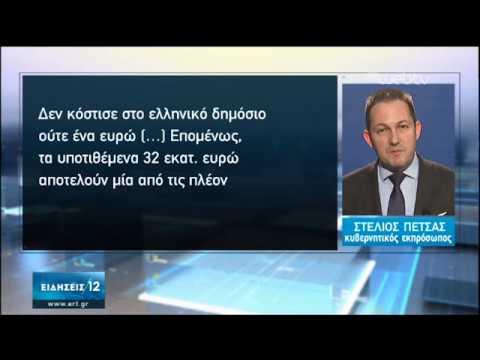 ΣΥΡΙΖΑ: Η κυβέρνηση σπαταλά δημόσιο χρήμα- Σ.Πέτσας: Ο ΣΥΡΙΖΑ υιοθετεί οτιδήποτε ψεύτικο  6/6/20 ΕΡΤ