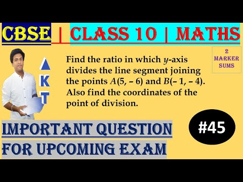 #45 CBSE   2 Marks   Find the ratio in which y-axis divides the line segment joining the points A(5, – 6) and B(– 1, – 4). Also find the coordinates of the point of division.   Class X   IMP Question
