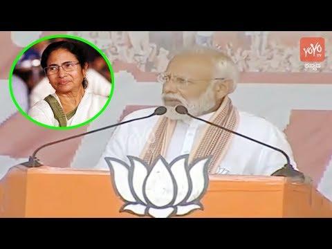 Narendra Modi Excellent Speech in West Bengal   Purulia Public Meeting   2019 Election Campaign BJP