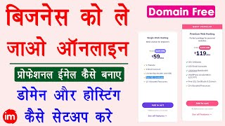 How to Buy and Setup Hosting and Domain | professional email id kaise banaye | Hostinger Web Hosting - Download this Video in MP3, M4A, WEBM, MP4, 3GP