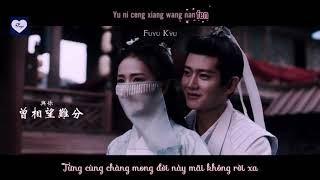[Vietsub + Kara] [FMV] Nếu 《 Nhược || 若 》- Kim Mân Kỳ ( Châu Sinh Như Cố OST )