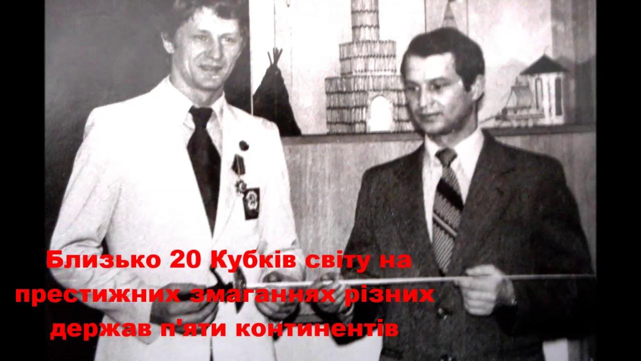 До дня народження Луганщини. Олімпійський чемпіон з Рубіжного - Володимир Смирнов