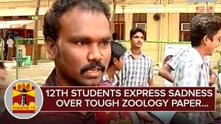 12th Students express Sadness over Tough Zoology Question Paper - Thanthi TV