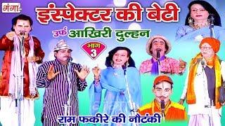 Descargar Bhojpuri Nautanki Nach Dehati S 2018 Mp3 Gratis Mimp3