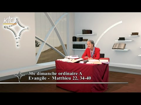 30e dimanche temps ordinaire A - Evangile