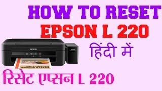 Reset Epson L130 - 免费在线视频最佳电影电视节目 - Viveos Net