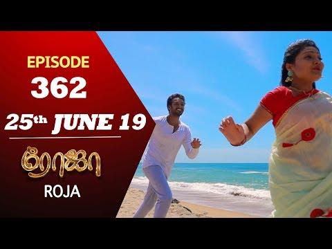 Download roja promo video 7 new mega tvserial suntv coming