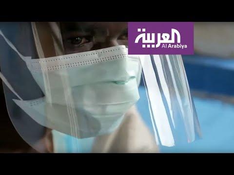 العرب اليوم - شاهد: العالم مُعرض لأوبئة ستقتل الملايين مع وجود عشرة آلاف حالة إصابة