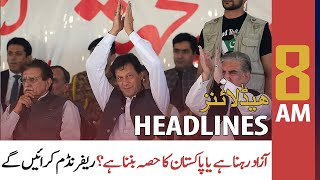 ARY News Headlines   8 AM   24th JULY 2021