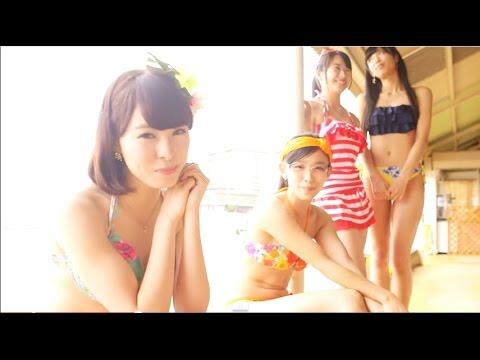 『純真カリビアン』 PV ( OS☆U #OSU  )