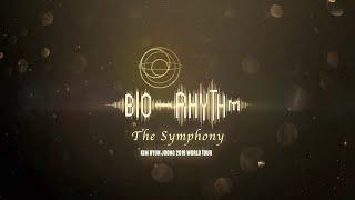 BIO-RHYTHM The Symphony  #1 (Overture - Unbreakable - BarkMatic)