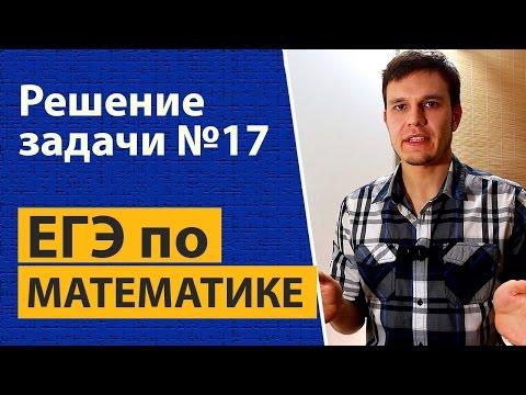 Бинарные опционы налоги украина