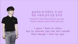 EXO K-MAMA (Han/Rom/Eng lyrics)