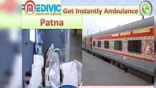 Train Ambulance Service in Delhi | Train Ambulance Service in Patna